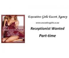 Receptionist Wanted Part time. Discreet